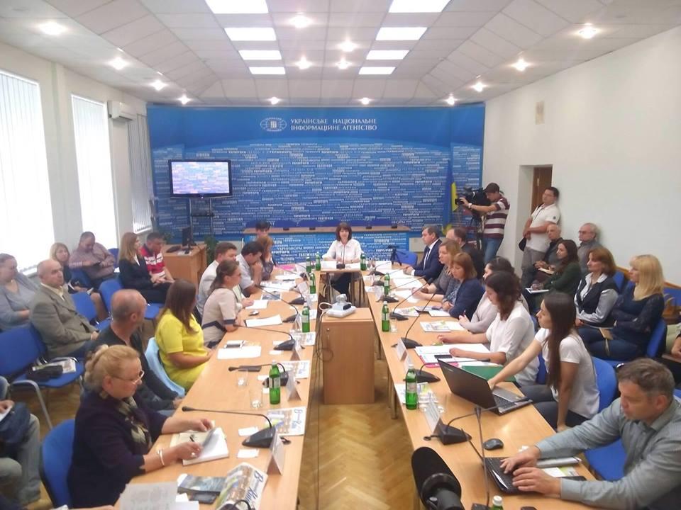 КМАМК презентував програму святкування до 25-ї річниці Незалежності України