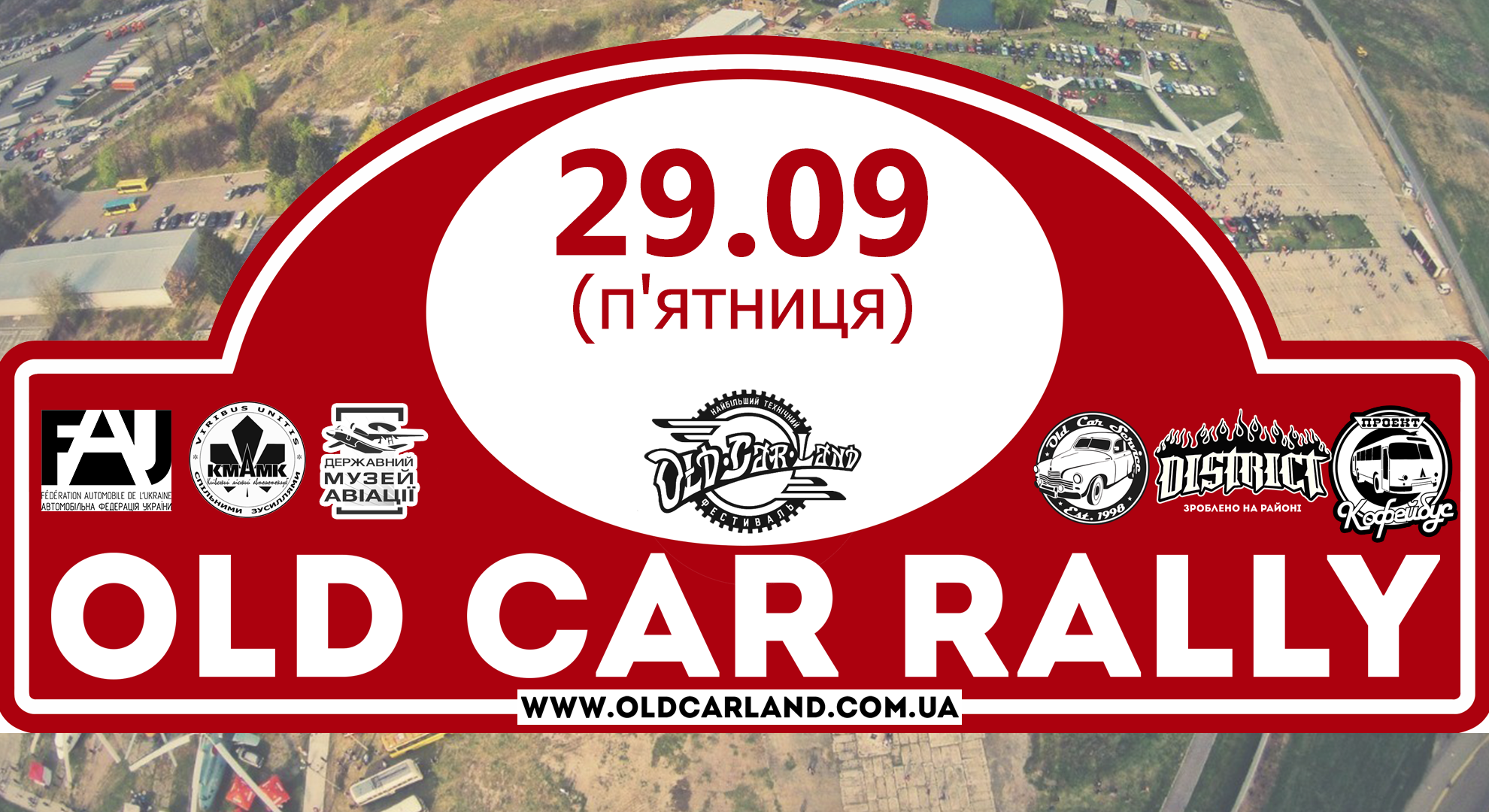 Old Car Rally